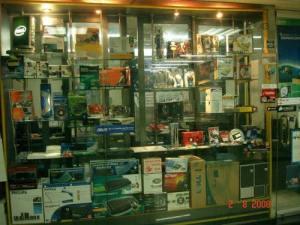 Toko Elektronik